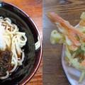 写真: 宮古食事