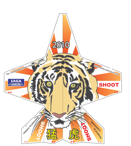 SHOOT TIGER