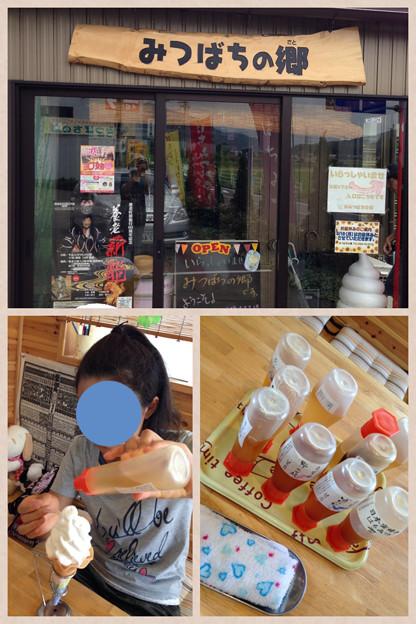 Photos: 養老FOOD2