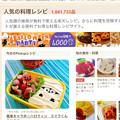 Photos: PICK UPミイラくん