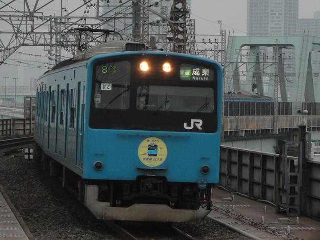 ありがとう京葉線201系