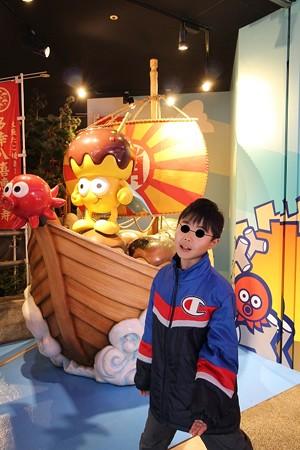 大阪たこ焼きミュージアム3