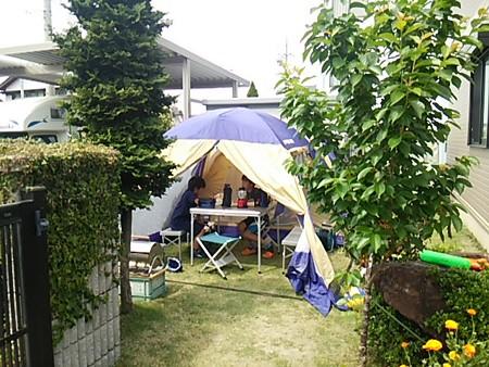 庭キャンプ4