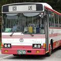 長崎22か2699