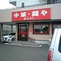写真: 140714_1139~0001