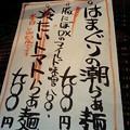 写真: 140720_0746~0001