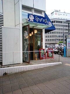 写真: 141007_1130~0001