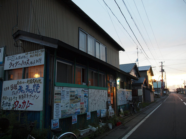 写真: 14