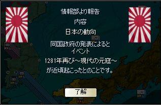 http://art17.photozou.jp/pub/29/3166029/photo/228852643_org.v1444311739.jpg