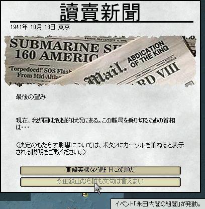 http://art17.photozou.jp/pub/29/3166029/photo/230589091_org.v1448288025.jpg