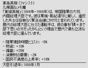 http://art17.photozou.jp/pub/29/3166029/photo/231126714_org.v1449569516.jpg