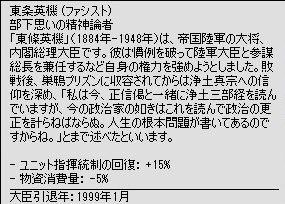 http://art17.photozou.jp/pub/29/3166029/photo/231126729_org.v1449569517.jpg