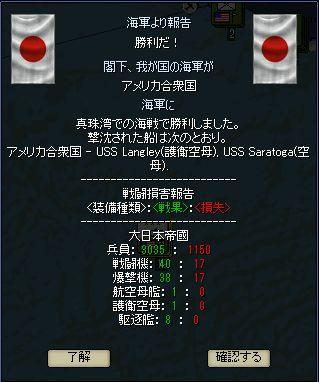 http://art17.photozou.jp/pub/29/3166029/photo/231126928_org.v1449146275.jpg