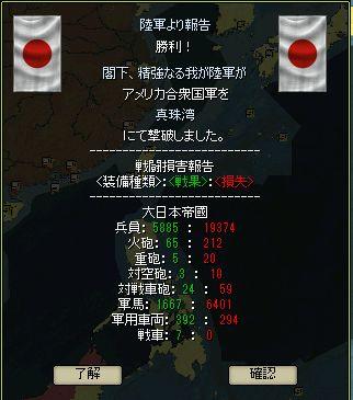http://art17.photozou.jp/pub/29/3166029/photo/231126960_org.v1449146365.jpg