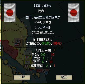 http://art17.photozou.jp/pub/29/3166029/photo/231127132_org.v1449146622.jpg