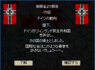 http://art17.photozou.jp/pub/29/3166029/photo/231127279_org.v1449146867.jpg