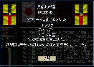 http://art17.photozou.jp/pub/29/3166029/photo/231128687_org.v1449149968.jpg