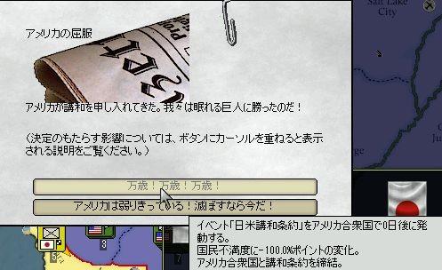 http://art17.photozou.jp/pub/29/3166029/photo/231128742_624.v1449150050.jpg