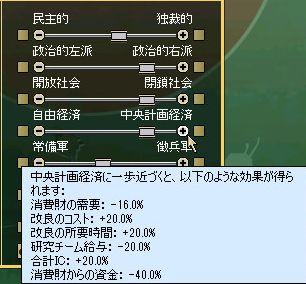 http://art17.photozou.jp/pub/29/3166029/photo/234064179_org.v1457234122.jpg