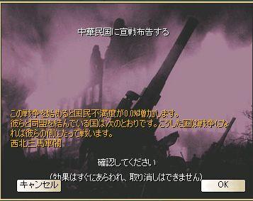 http://art17.photozou.jp/pub/29/3166029/photo/234064269_org.v1457234238.jpg