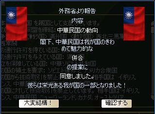 http://art17.photozou.jp/pub/29/3166029/photo/234064748_org.v1457235013.jpg