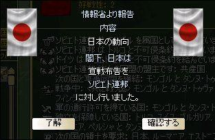 http://art17.photozou.jp/pub/29/3166029/photo/234065047_org.v1457235507.jpg