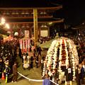 Photos: 御会式III