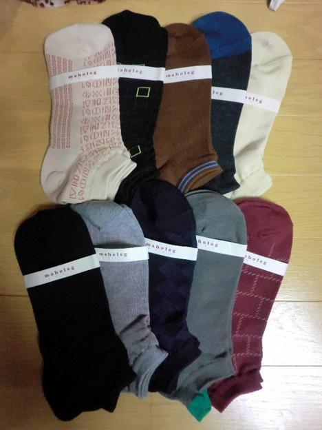 まほれぐの靴下福袋(メンズ).1