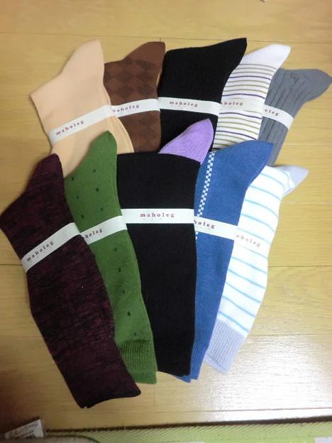 まほれぐの靴下福袋(メンズ).2