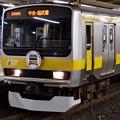 Photos: 総武本線開業120年HM付のE231