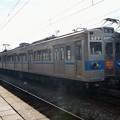Photos: 秩父鉄道5000系(元都営三田線6000形)