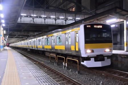 E231系500番代ミツA520編成
