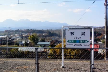 敷島駅から見る榛名山