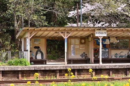 トトロがいる駅