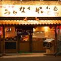 Photos: 沖縄料理2014夏