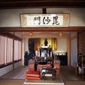 Photos: 本堂の護摩壇