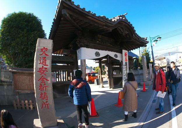 第四番 恵比須天(成田山)