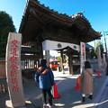 Photos: 第四番 恵比須天(成田山)