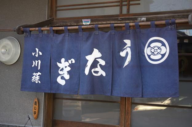 小江戸川越で一番一番美味しい(改訂版)