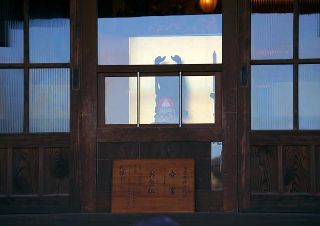 第六番 布袋尊(見立寺)