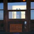 Photos: 第六番 布袋尊(見立寺)