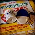 Photos: A型・・・ビンゴ