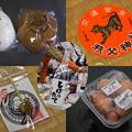 Photos: 秩父土産