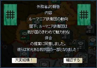 http://art17.photozou.jp/pub/304/3139304/photo/230367649_org.jpg