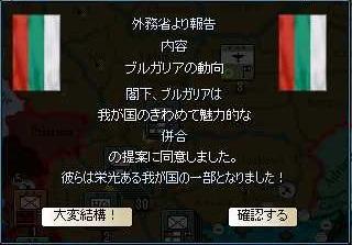 http://art17.photozou.jp/pub/304/3139304/photo/230367659_org.jpg