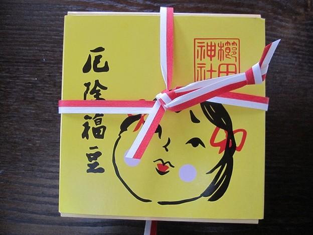 博多櫛田神社の節分豆