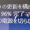 Photos: Windows10更新1