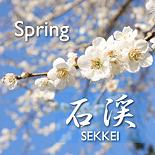 SEKKEI's photo