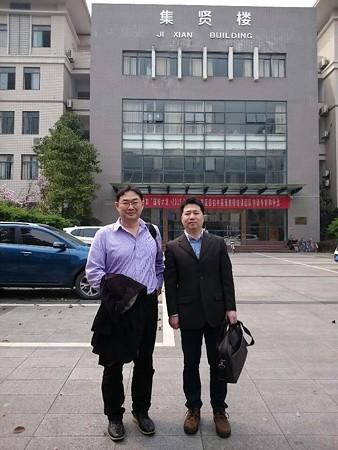 重慶師範大学にて 2016年