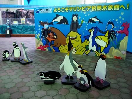 20140808 松島 マリンピア03
